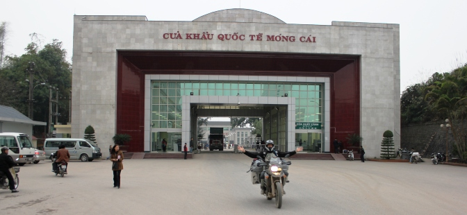 Vietnam-Freedom514029